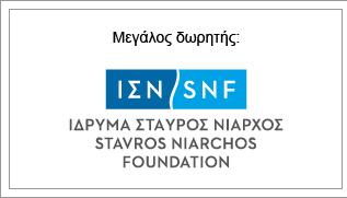 Logo Σταύρος Νιάρχος