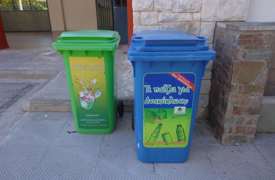 Δημοτικό Σχολείο Φιλοθέης: Ανακυκλώνουμε σωστά!