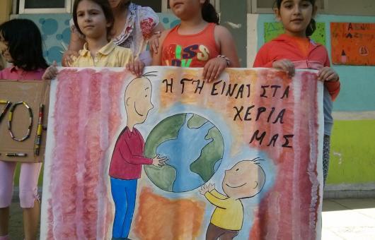 """Χρυσό Πάντα στο 21ο Δημοτικό Σχολείο Αθήνας """"Λέλα Καραγιάννη"""""""