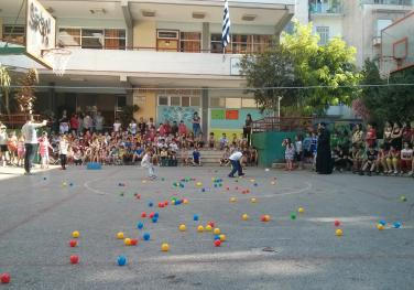 """21ο Δημοτικό Σχολείο Αθήνας """"Λέλα Καραγιάννη"""""""